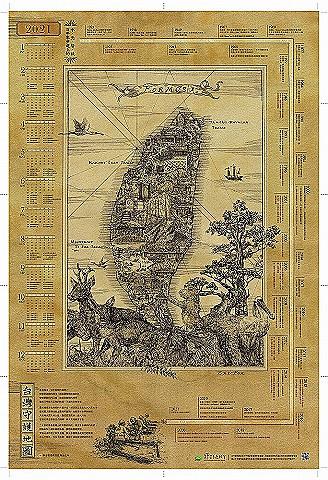 2021台灣守護地圖