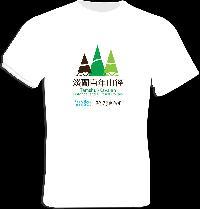 淡蘭百年山徑紀念 T-shirt(排汗)