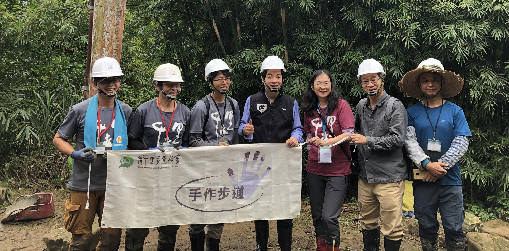 賴清德走訪雙溪泰平社區