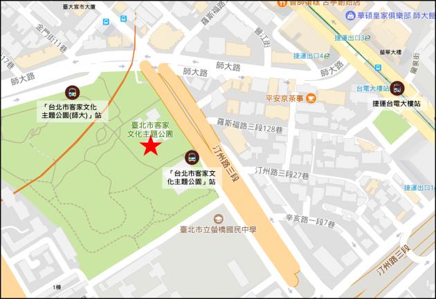 台北市客家文化主題公園地圖